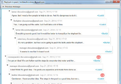 screenshot-Discusionus-2