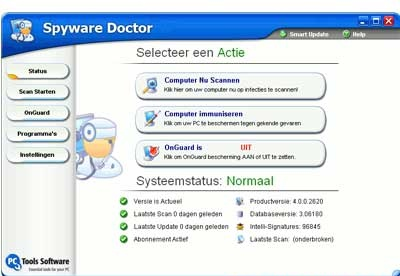 screenshot-Spyware Doctor-2