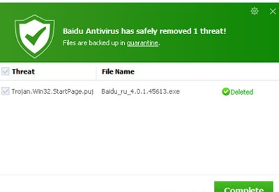 screenshot-Baidu Antivirus-1