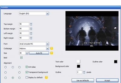 screenshot-DVD Flick-1