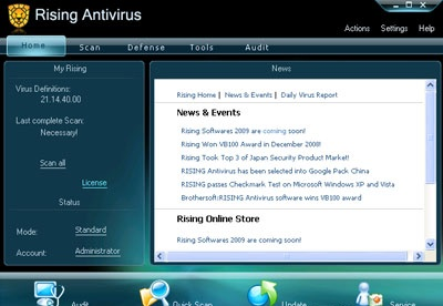screenshot-Rising Antivirus-1